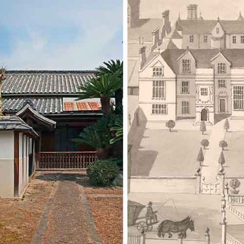 Japanese and English estates in the 17th and 18th century