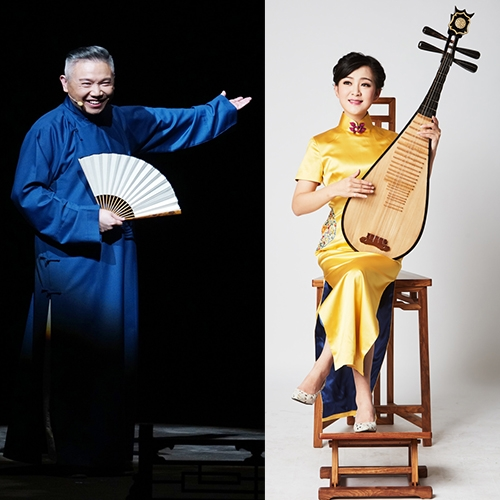 Chinese musical performers