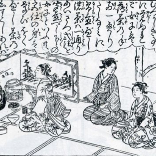 Illustration of Japanese women performing a tea ceremony