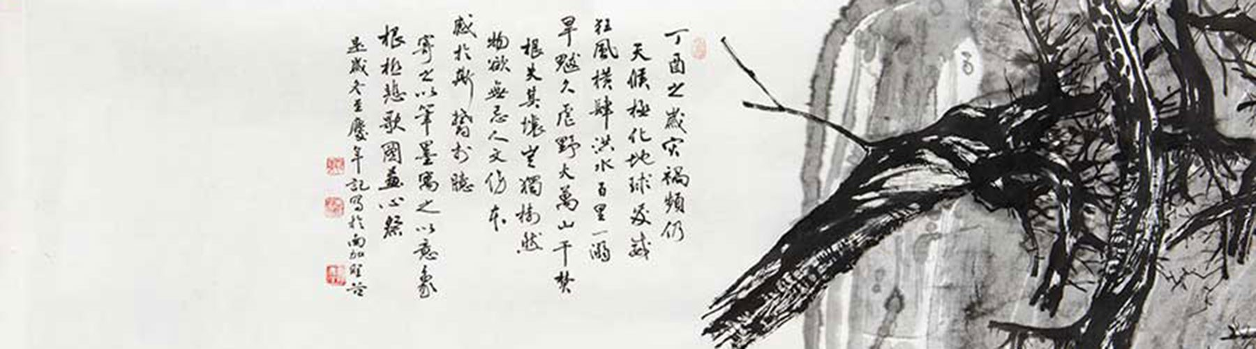 Detail of Illustrations to the Rhapsody on a Barren Tree by Tang Qingnian