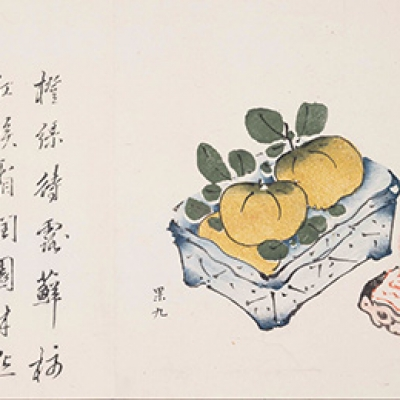 Persimmon and tangerines, with calligraphy in running cursive script by Xing Yi