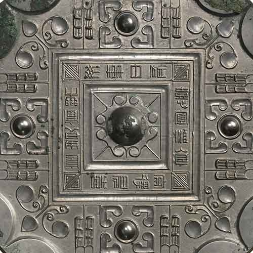 Ancient Chinese Bronze Mirror