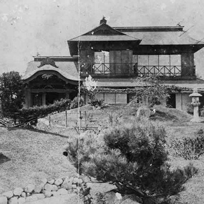 Japanese House by George T. Marsh
