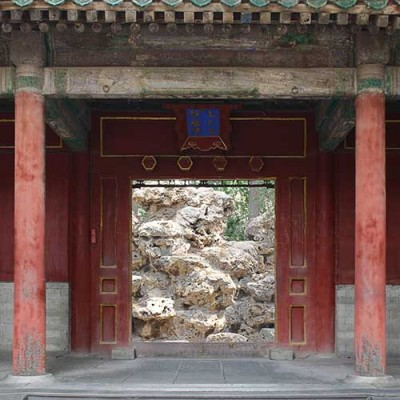 Open gate of a Chinese Garden