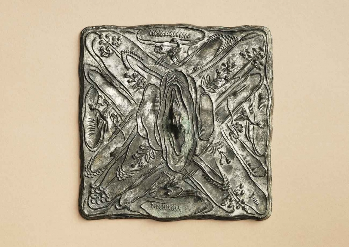Square Mirror with Five Mountains, Birds, and Plants, China, Tang dynasty (618–907)