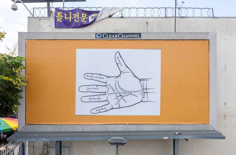 Larry Johnson, Palmistry 2, 2020. Billboard at West Eighth Street and South Alvarado Street, Los Angeles, 90057 (facing north). 144 × 288 in. (365.8 × 731.5 cm). Courtesy of the artist, David Kordansky Gallery, Los Angeles, and 303 Gallery, New York. Installation view, Made in L.A. 2020: a version. Photo: Joshua White / JWPictures.com