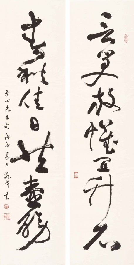 Tang Qingnian 唐慶年 (born 1956, Beijing; active United States). Relaxed talk and languid laughter are fitting for bamboo and rocks; fine days in spring and autumn call for cups and goblets 言笑放懷宜竹石,春秋佳日共壺觴, after a couplet by Jin Nong 金農 (1687–1763), 2018. Pair of hanging scrolls, ink on paper; calligraphy written in cursive script. Image: 54 1/4 x 13 1/2 in. (137.8 x 34.3 cm) each. The Huntington Library, Art Museum, and Botanical Gardens.