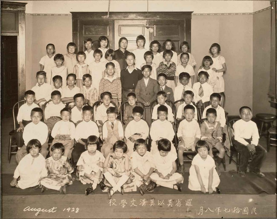 Photograph of the Methodist Chinese language school, 1928. The Huntington Library, Art Museum, and Botanical Gardens.